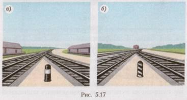 остановка перед знаком расстояние